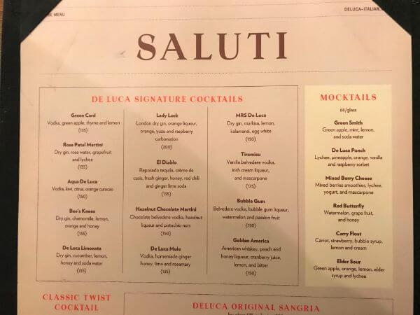 イタリアンレストランのメニューの写真