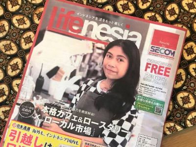 lifenesiaの写真